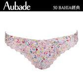Aubade-BAHIA有機棉S三角褲(繽粉)50經典