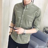 夏季7七分袖襯衫男士韓版修身印花短袖襯衣百搭潮流休閒中袖寸衫 卡布奇諾
