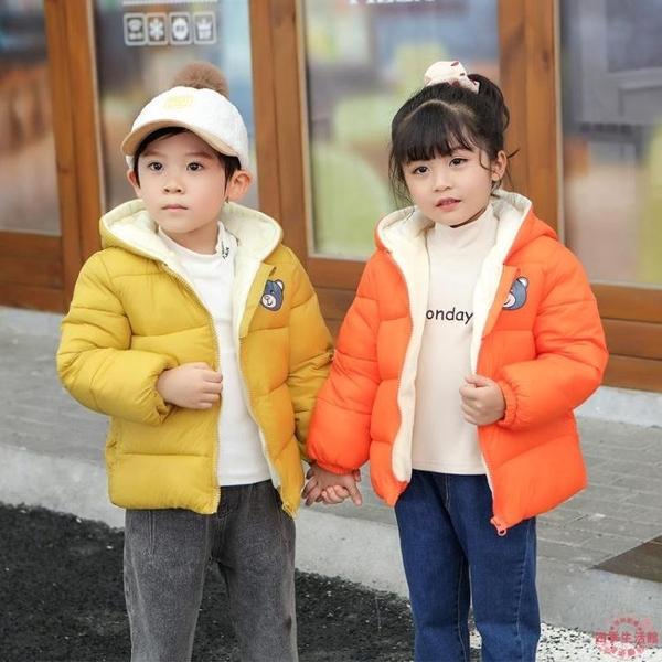 女童棉服 秋冬新款兒童棉服加絨棉衣男女童棉襖0-6歲1兒童寶寶加厚保暖外套【快速出貨】