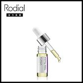 Rodial A+視黃醇修護精露 10ml(英國皇室御用品牌)