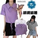 EASON SHOP(GW7335)實拍純棉薄款短版露肚臍下襬蝴蝶結綁繩排釦翻領POLO衫T恤女上衣服合身貼肩內搭衫