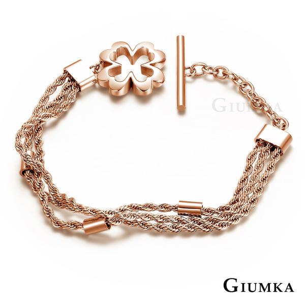 GIUMKA幸運草之吻手鍊多鍊式T字扣情人節聖誕節交換禮物抗過敏特性/單鍊MB00688