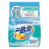 一匙靈制菌超濃縮洗衣粉補充包1.7KGx6包裝-箱購
