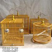 小號方形圓形竹子鳥籠方籠繡眼玉鳥等小鳥竹籠子一套帶碗【叢林之家】