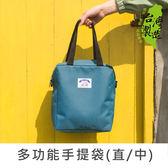 珠友 PB-60277 多功能手提袋/學生補習袋/鞋袋/便當袋(直/中)