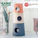 貓爬架 日本猫爬架通天柱多层猫塔猫窝猫树房子小型创意别墅 印象部落