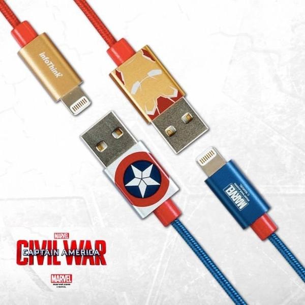 InfoThink Civil War 復仇者聯盟iPhone/iPad快充傳輸線(美國隊長/鋼鐵人)