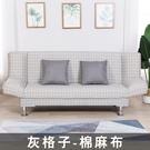 沙發小戶型可折疊沙發床兩用客廳簡易出租房...
