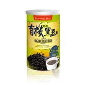 愛家有機能量黑豆粉450g(罐) 愛家全素穀粉 即沖即飲 純素沖泡飲品