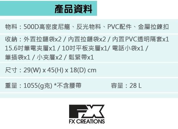 【FX Creations】AGS回彈減壓系統-兒童書包(大)#騎士黑-SNA69897A-01