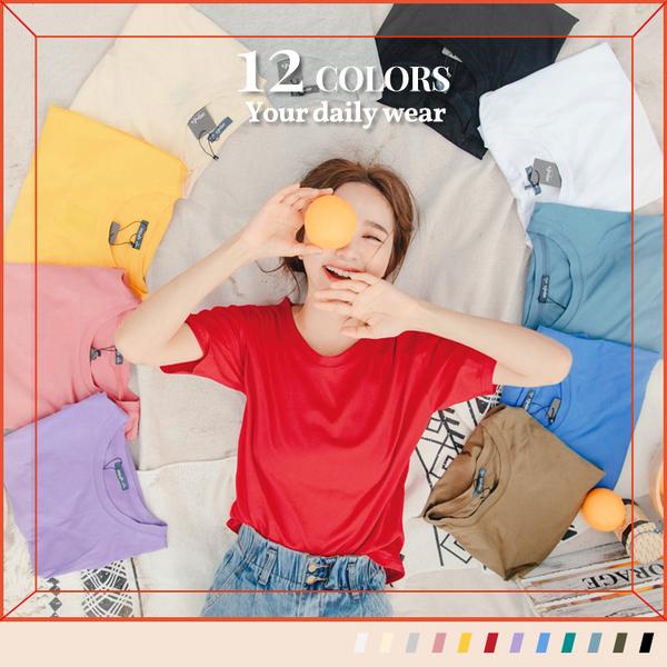 《AB12889》高含棉多色五分袖寬鬆男友素T長版上衣(12色) OrangeBear