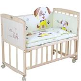嬰兒床嬰兒床實木無漆環保寶寶床兒童床拼接床可變書桌嬰兒搖籃床