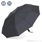 雨傘加固超大號雙人全自動三折疊晴雨兩用男女士學生遮太陽反向傘 【快速出貨】