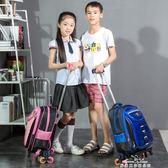拉桿書包小學生 1-3-6年級男生兒童書包護脊6-12周歲女孩減負防水『夢娜麗莎精品館』
