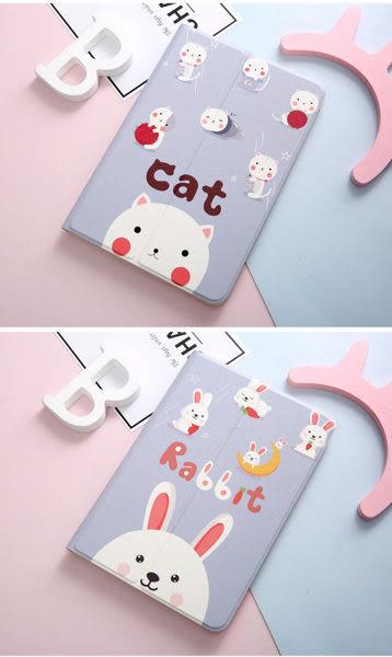 【大發】iPad Mini 1 2 3 4 貓咪 小熊 卡通 智慧休眠 保護套 防摔 平板保護殼 支架平板套