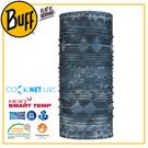 【BUFF 西班牙 Coolnet 抗UV頭巾 猶太藍石】119365/圍脖/帽子/口罩/圍巾/吸溼排汗