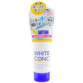 日本 WHITE CONC 美白身體保濕凝霜 90g ◆86小舖 ◆ 身體乳