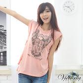 Victoria 不對稱荷葉袖印花TEE-女-粉桔