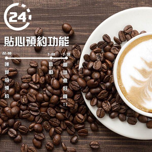 晶工 全自動研磨美式咖啡機 JK-996