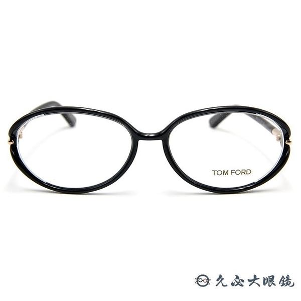 TOM FORD 眼鏡 TF5212 (黑) 復古小框 近視眼鏡 久必大眼鏡