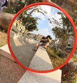 60cm室內廣角鏡道路交通廣角鏡防盜鏡