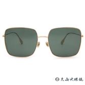 Dior 太陽眼鏡 Stellaire1 (玫瑰金-綠鏡片) 人氣熱銷款 方框 墨鏡 久必大眼鏡