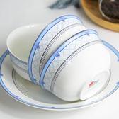 618好康又一發陶瓷陶瓷飯碗家用吃飯瓷碗面碗湯碗韓式骨瓷碗小碗