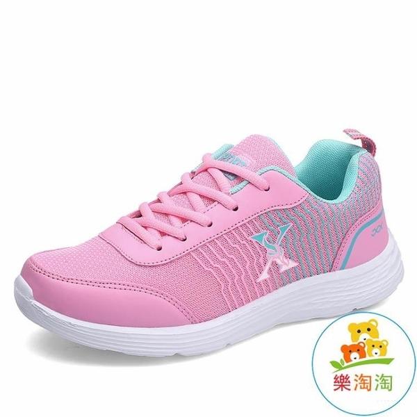 登山鞋日常休閒網面籃球運動跑步鞋女士旅游防滑登山波鞋 樂淘淘