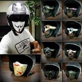 現貨哈雷摩托車騎士個性3D骷髏面罩 防風防塵口罩V字特工面具機車