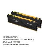 新風尚潮流 【HX434C16FB3AK2/16】 金士頓 RGB 燈效 超頻記憶體 DDR4-3466 8GB x2