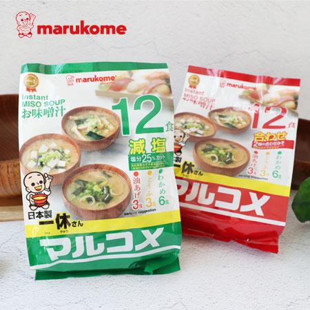 日本 Marukome 一休 料亭之味 元氣味噌湯 (12包) 味噌湯 減鹽味噌湯 綜合味噌湯 湯品 沖泡 熱湯 湯飲