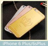 iPhone 6 Plus/6sP (5.5吋) 皇冠系列 閃亮 輕薄 奢華風 TPU 手機套 保護套 手機殼 手機套 背蓋 背殼