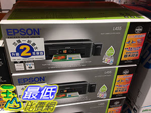 [COSCO代購] EPSON 連供事務機 PRINTER L455 共內含8瓶墨水 _C87255