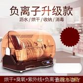 消毒櫃立式家用迷你小型消毒碗櫃廚房烘乾保潔櫃碗筷收納盒 220v NMS蘿莉小腳ㄚ