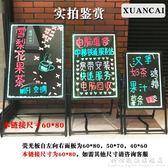 LED電子熒光板光夜光60 80廣告牌寫字板黑板發光屏手寫立式留言板 igo科炫數位旗艦店
