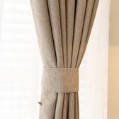遮光窗簾成品簡約現代純色棉麻亞麻客廳臥室落地窗飄窗窗簾布   LannaS