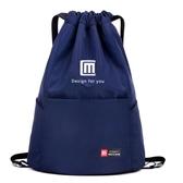 男女通用運動健身包 簡易戶外旅行背包 大容量輕便抽繩雙肩包收納  美芭