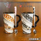 馬克杯 創意帶蓋勺咖啡水杯個性情侶杯子辦公室女喝水陶瓷杯