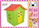 *粉粉寶貝玩具*親親森林小屋 OT-12~ 堅固耐用