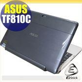 【EZstick】ASUS VivoTab TF810C 系列專用 二代透氣機身保護貼(含平板背貼、基座機身貼)DIY 包膜