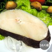 厚切扁雪魚16片-大比目魚[360g±10%/包]