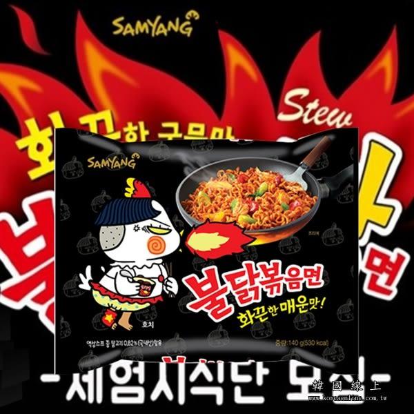 韓國SamYang 韓國三養噴火辣雞炒麵(單包) 火辣雞麵 2013全球十大辣麵TOP2