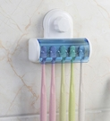 浴室吸盤牙刷架