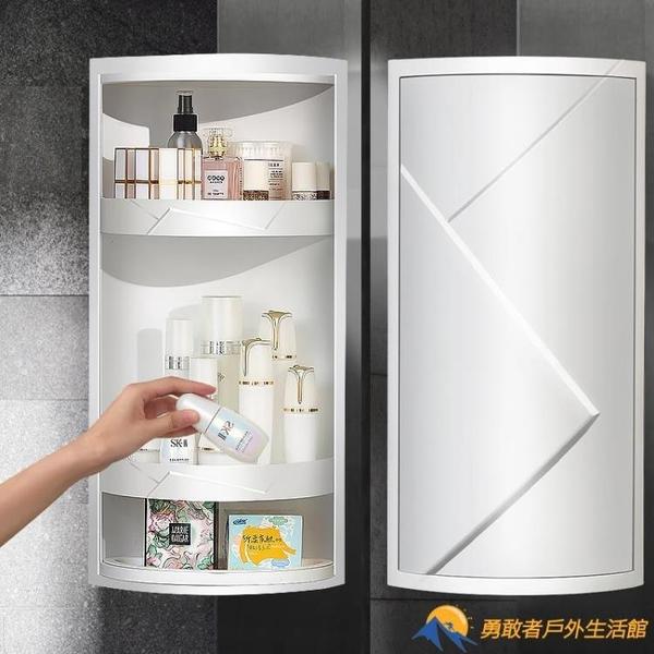 浴室旋轉置物架衛生間洗手臺三角壁掛神器廁所轉角廚房收納柜墻角【勇敢者】