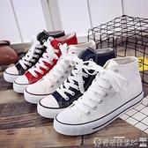 高筒帆布鞋學生高筒布鞋男女高腰休閒鞋黑白球鞋紅色高筒帆布鞋平底板鞋韓。 爾碩 交換禮物