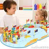 世界地圖拼圖插國旗卡片早教兒童益智玩具3-4-6歲男女孩智力開發igo 美芭