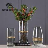 花瓶 現代簡約玻璃花瓶透明裝飾客廳落地水培富貴竹擺件創意乾花插花瓶 名創家居館DF