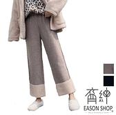 EASON SHOP(GW4582)實拍羊羔毛拼接毛呢加厚鬆緊腰收腰寬褲女高腰長褲直筒九分褲顯瘦哈倫褲休閒褲黑