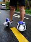 風火輪 免充氣PU靜音分體式軌跡輪滑 hotwheel代步滑板 新年禮物 YXS新年禮物