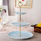 歐式創意陶瓷三層水果盤下午茶糖果盤子『米菲良品』